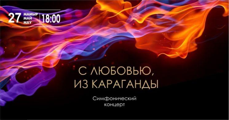 325819_s-lyubov-karaganda-2