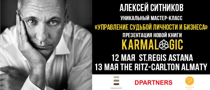 8448u15171_aleksey-sitnikov-v-almaty1