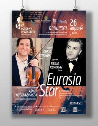 8460u15171_kontsert-v-ramkakh-mezhdunarodnogo-festivalya-eurasia-stars