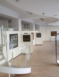Выставка «Диалог с миром»