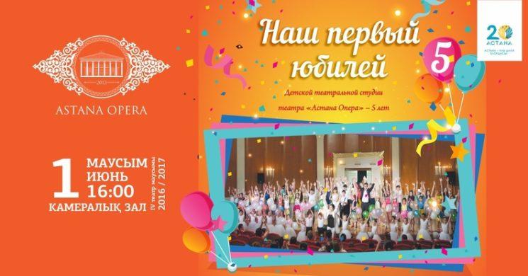 394509_1-2-iuna-2018-koncertdetskoj-studii2