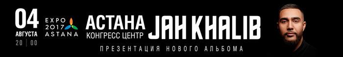 8690u10962_jah-khalib-astana