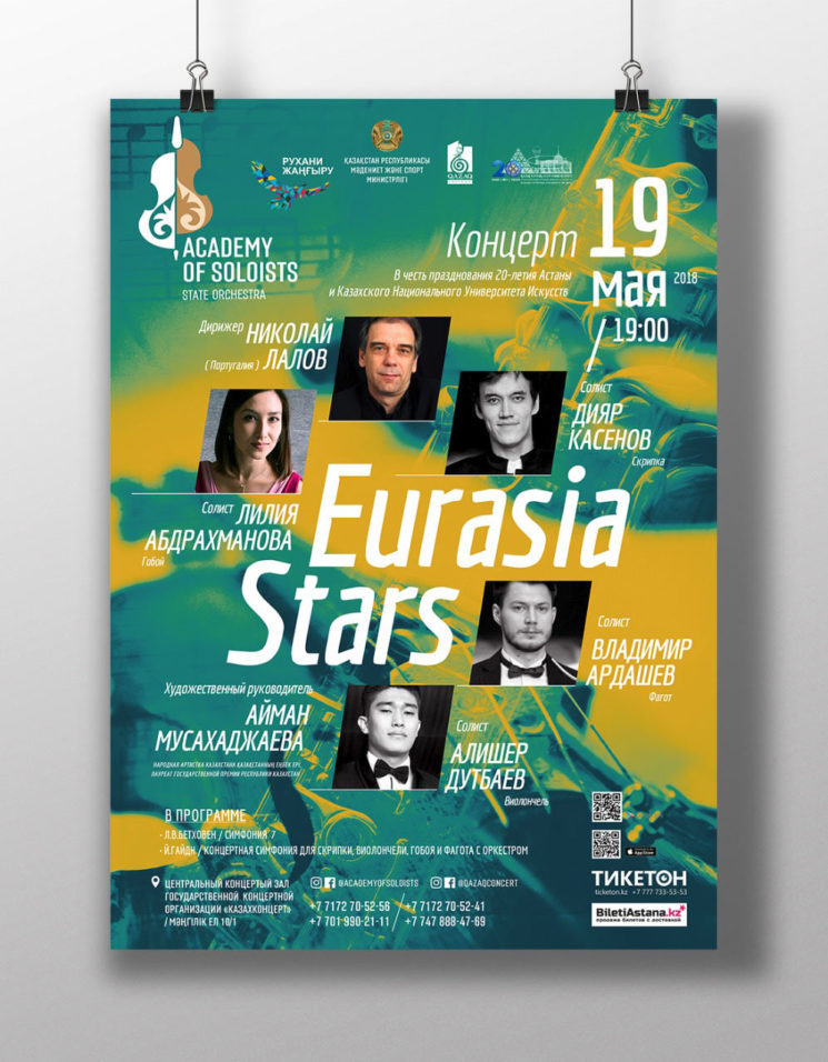 8693u10962_kontsert-eurasia-stars-centralconcerthall