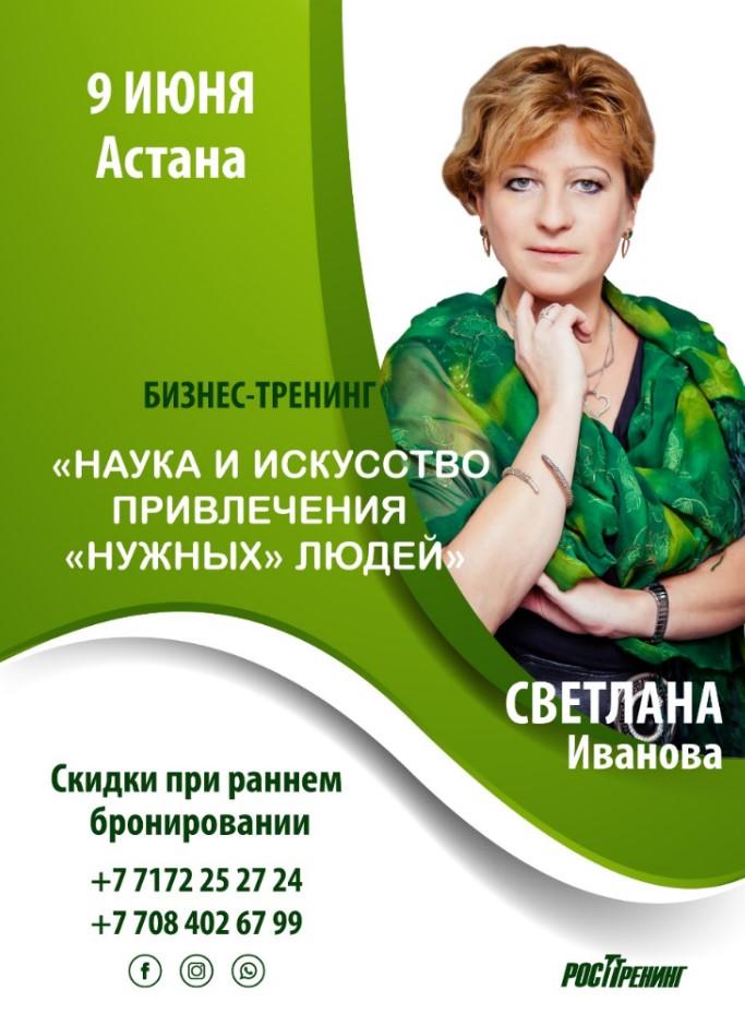 8733u15171_nauka-i-iskusstvo-privlecheniya-nuzhnykh-lyudey