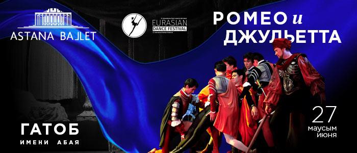 8857u10962_romeo-i-dzhuletta-gatob-im-abaya-astana-ballet