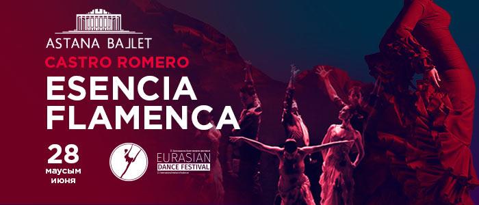 8863u10962_kvintessentsiya-flamenko-legendarnyy-kollektiv-castro-romero-ispaniya-astanaballet