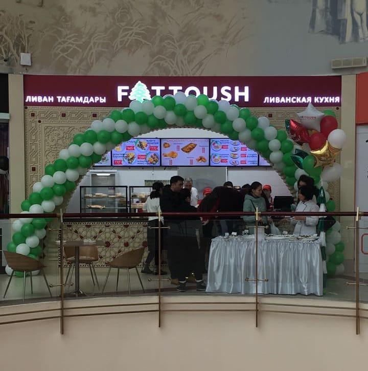 fatush