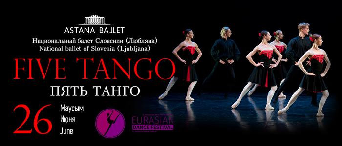 9020u10962_natsionalnyy-balet-slovenii-pyat-tango-astana-ballet