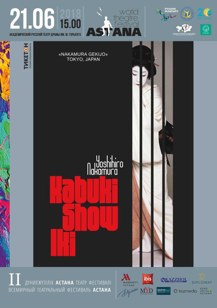 kabuki-show-iki-yaponia