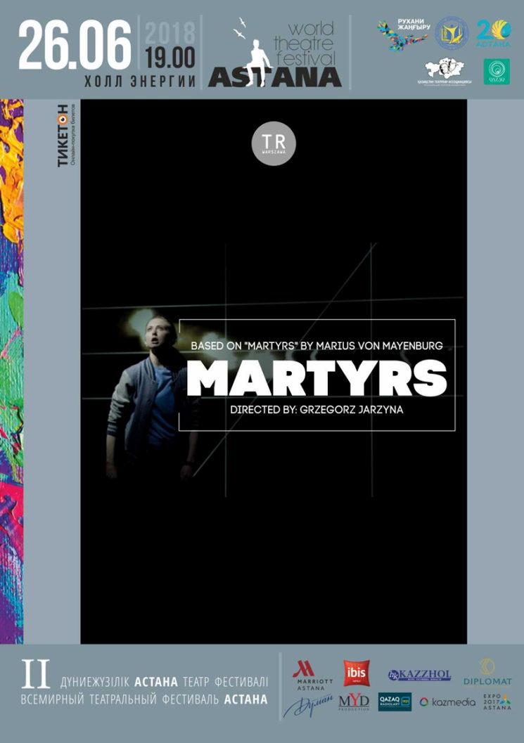 martyrs-polsha