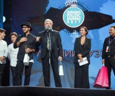 Eurasian Music Awards (EMA) 2018