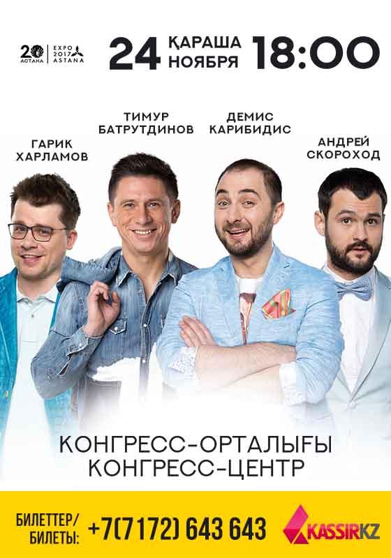 2183-yrijmk82-1531300803