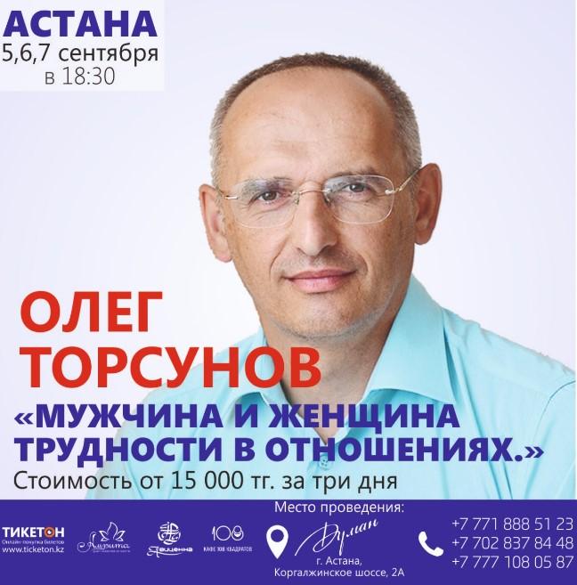 9352u15171_seminar-muzhchina-i-zhenshchina-trudnosti-v-otnosheniyakh