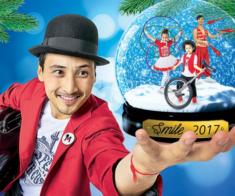 Цирк Шапито Мурата Мутурганова в Астане