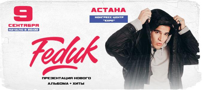 9409u10962_feduk-v-astane-new