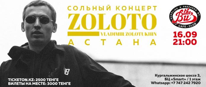 9646u15171_kontsert-kollektiva-zoloto