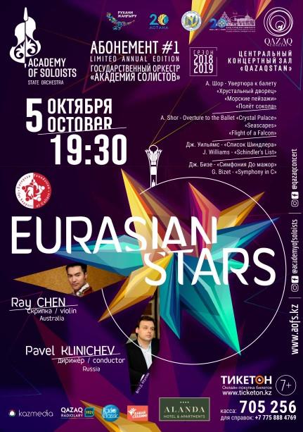 9795u15171_eurasian-stars