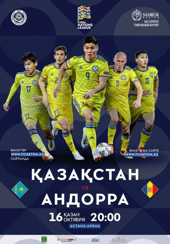 9830u15171_match-kazakhstan-andorra-161018
