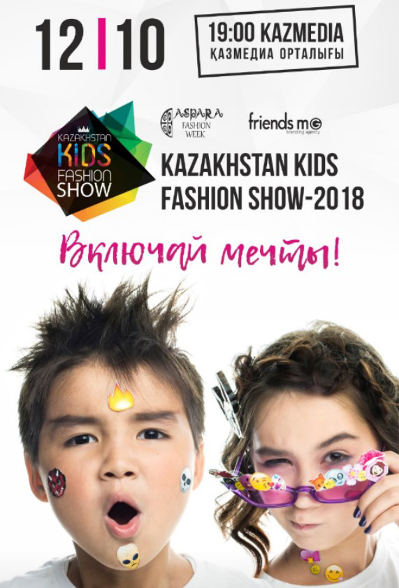 kids-fashion-show