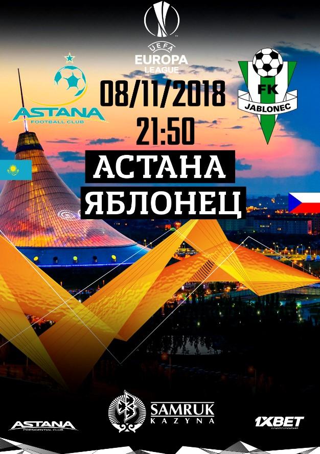 10092u15171_fk-astana-fk-yablonets