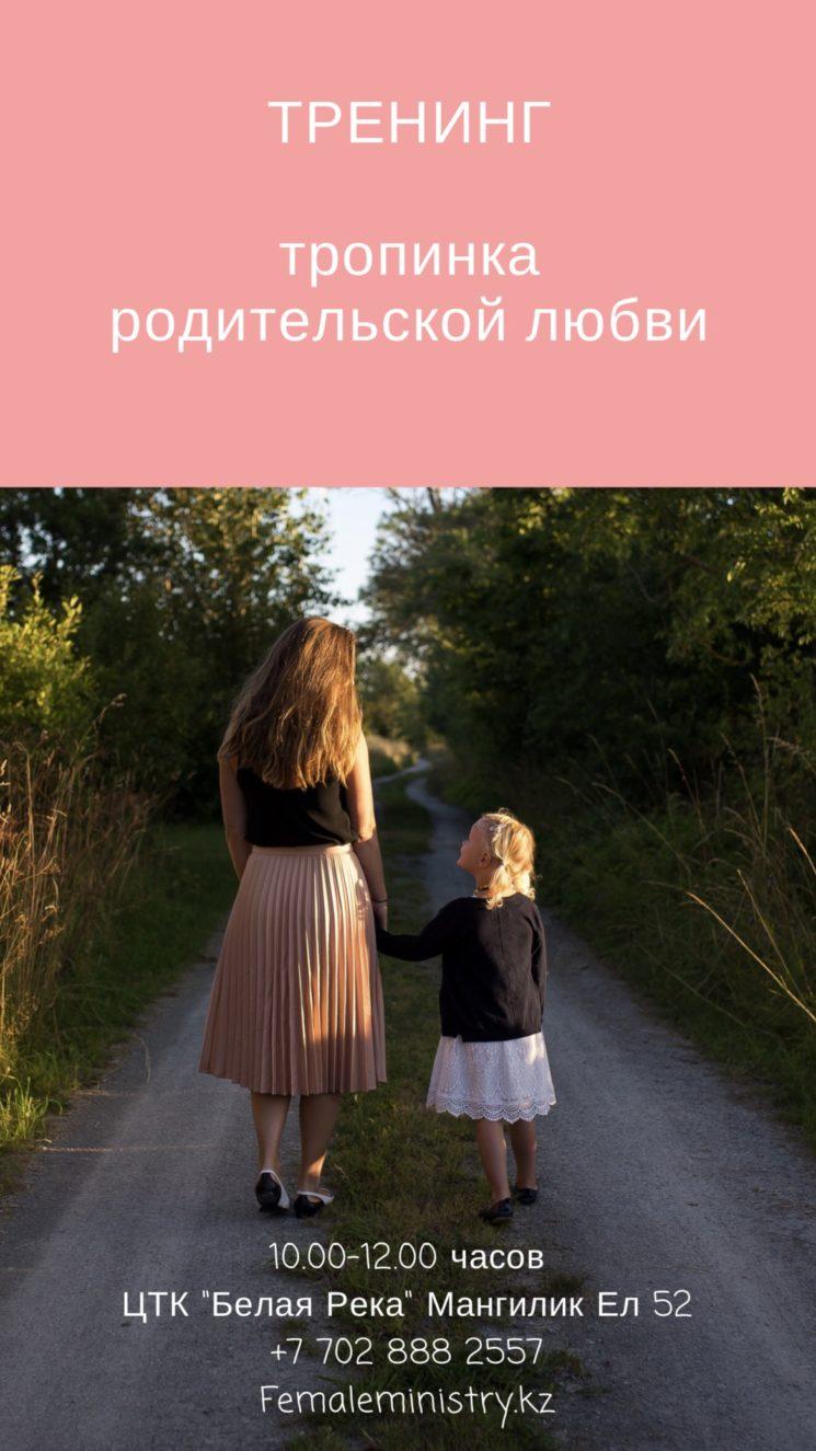 9929u30705_good-parent01