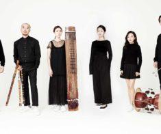 Концерт корейской фьюжн группы «COREYAH»