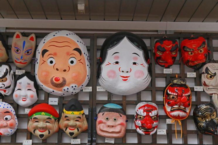 japanese-masks-1024x683