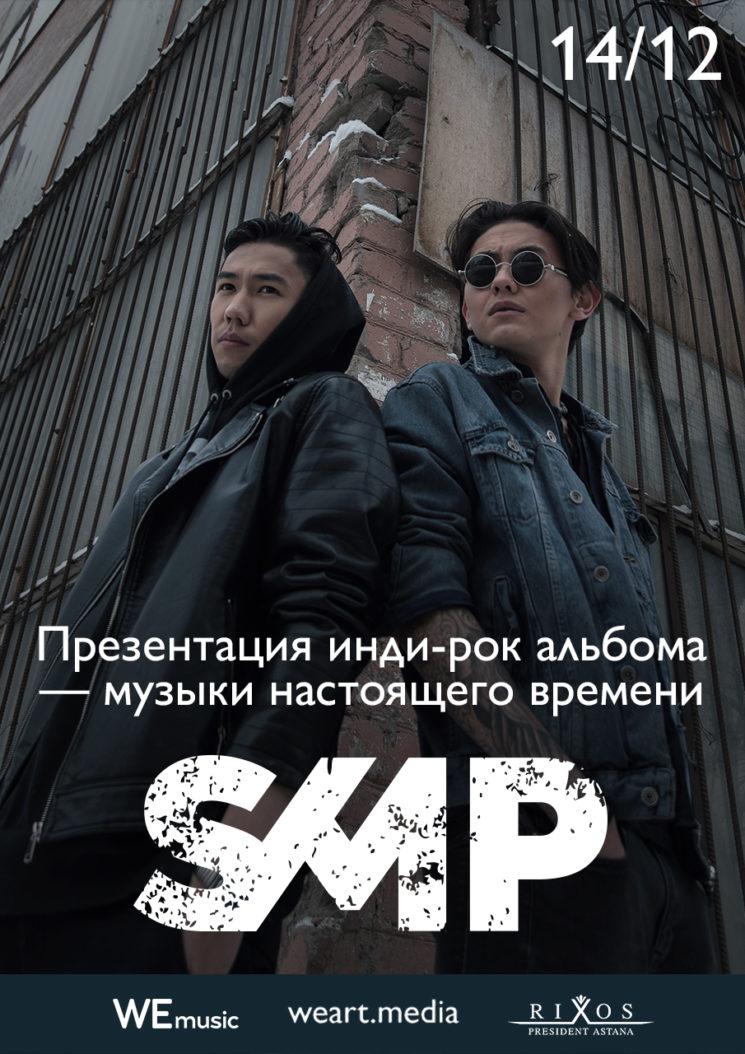 10689u15157_ticketon-smp