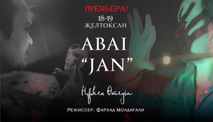10754u15171_abai-jan-2
