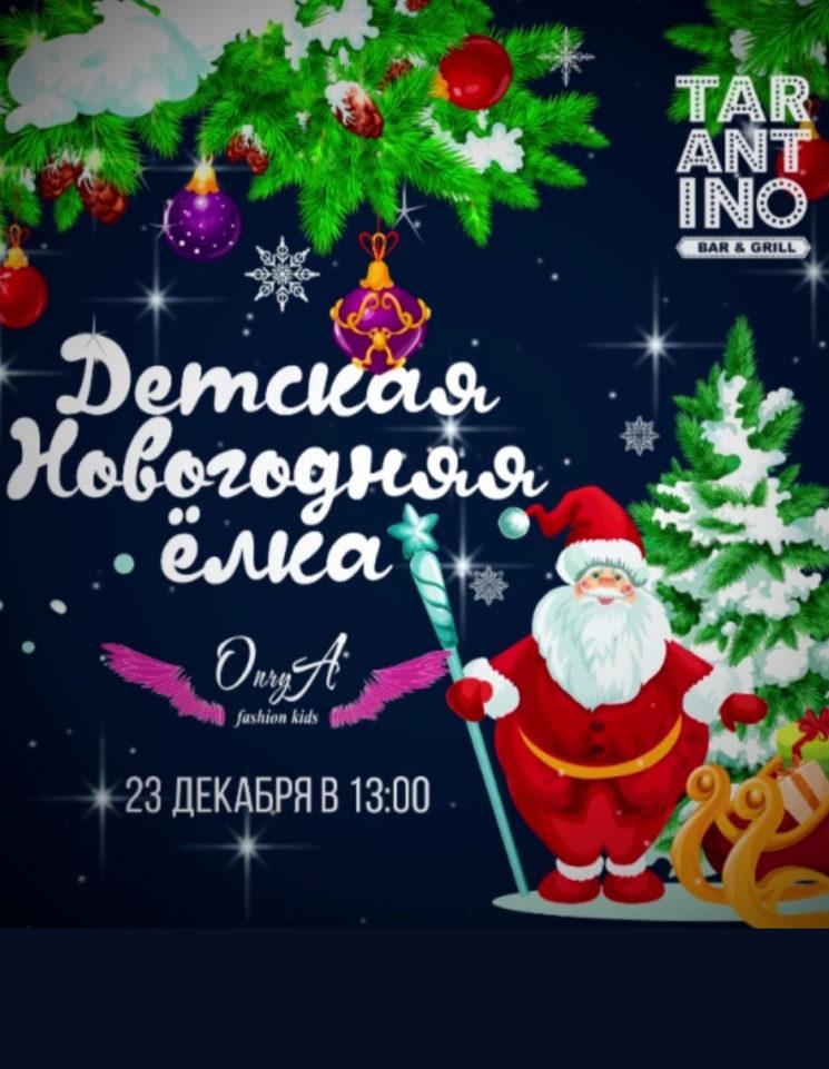 10779u30239_detskaya-novogodnyaya-yelka-v-astane