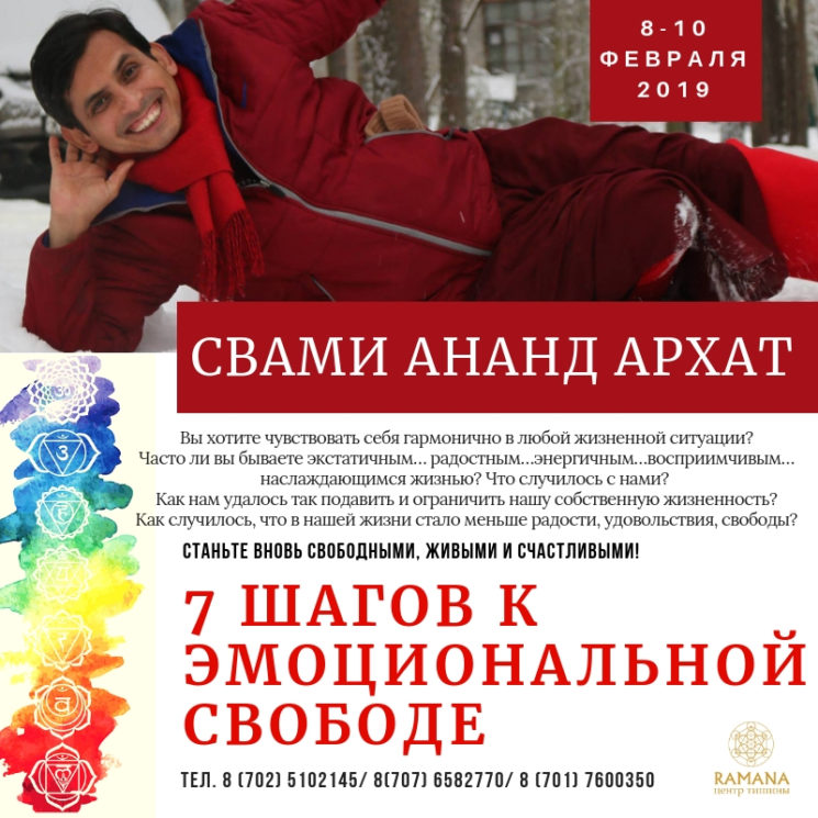 10934u30239_7-shagov-k-emotsionalnoy-svobode2