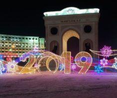 Новогодние иллюминации Астаны