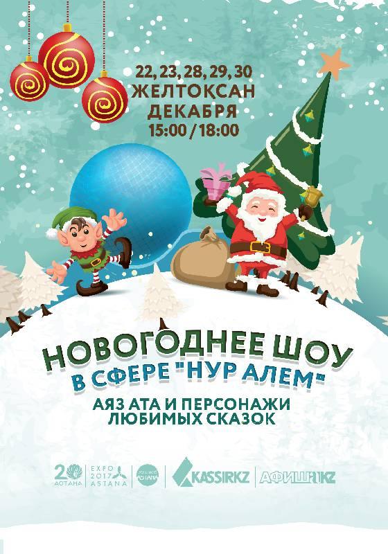 3931-xywbiayj-1544515697