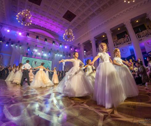 Vienna New Year's Ball