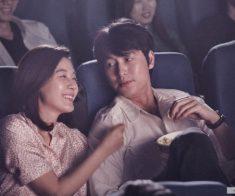 Сеанс корейских фильмов: «Не забывай меня»