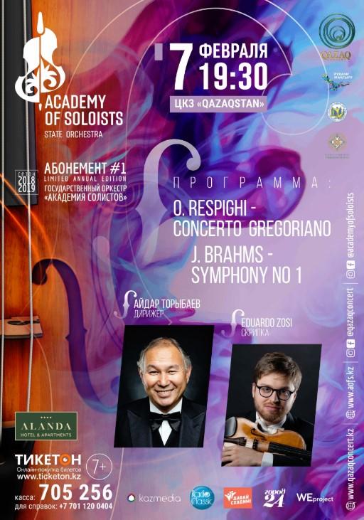11082u15171_kontsert-gosudarstvennogo-orkestra-akademiya-solistov