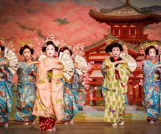Фестиваль «Nihon Bunka Sai»