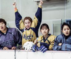 Сеанс корейских фильмов: «Взлет 2»
