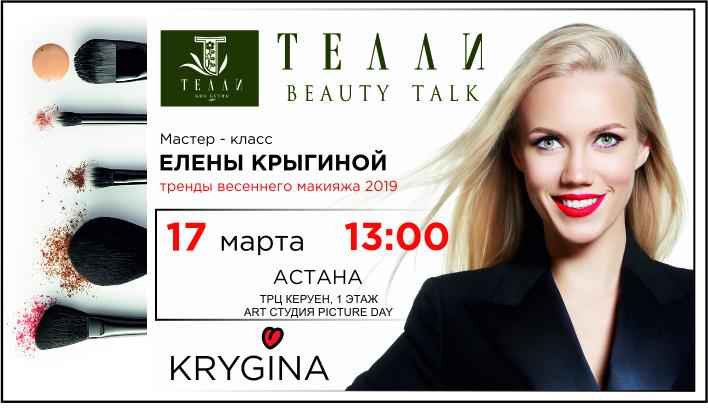 11650u30705_krygina-new