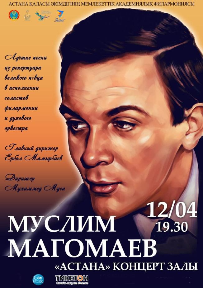11930u30239_kontsert-posvyashchennyy-muslimu-magomaevu