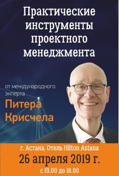11991u30239_seminar-pitera-krischela