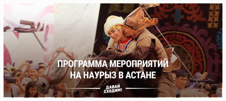 podborka_vk_kuda_shodit_na_etoj