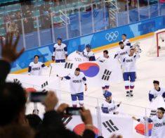 Венгрия — Корея. Чемпионат мира по хоккею 2019
