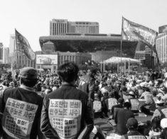 Сеанс корейских фильмов: «Новости трудящихся. Выпуск 1»