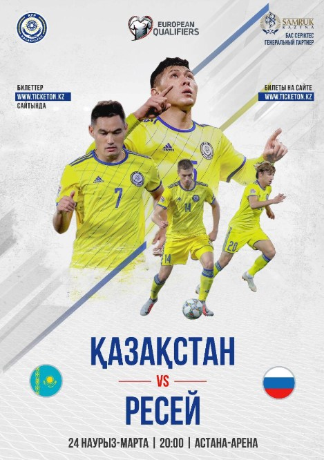 match-kazakhstan-rossiya1