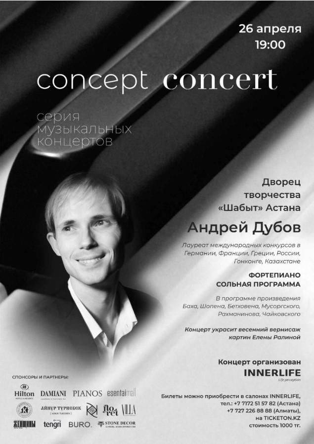 12038u30705_concept-concert-260419