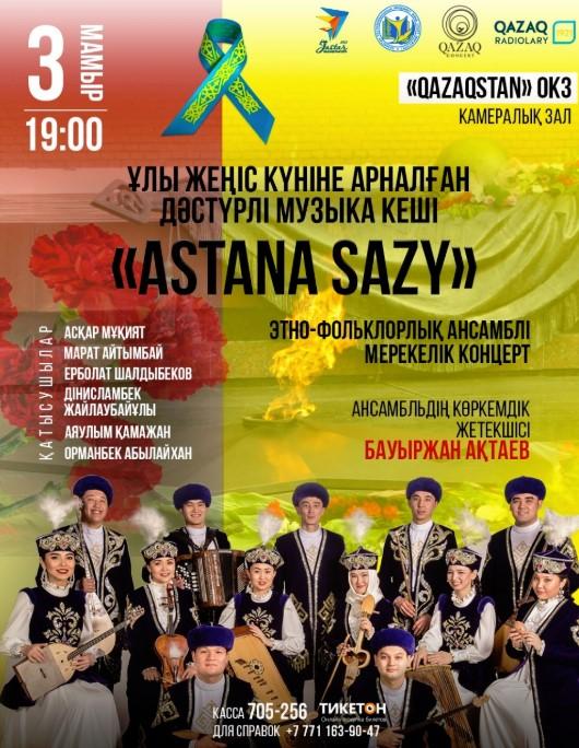 12182u15171_uly-zhes-kunyne-arnalgan1