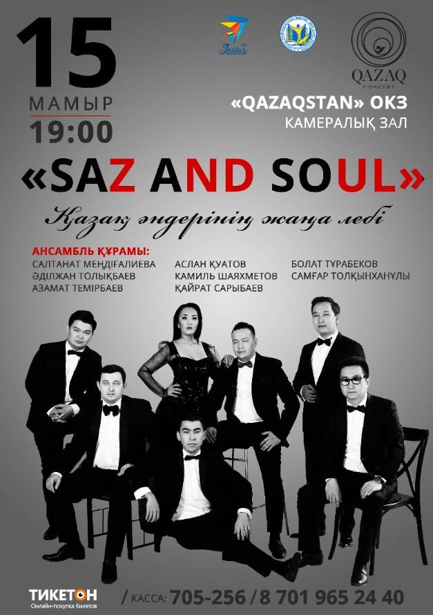 12411u15171_saz-and-soul-kazak-anderynyn-zhana-leby