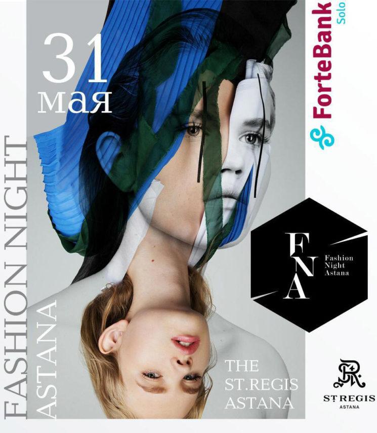 12626u30239_fashion-night