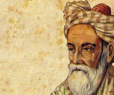 Поэтическая встреча «Омар Хайям»